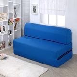 戀香 折疊式彈簧雙人沙發床5尺(三色任選)