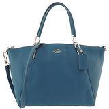 COACH Kelsey 荔枝紋皮革手提/斜背包(藍綠)