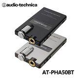 鐵三角 AT-PHA50BT 藍牙無線 耳機擴大機