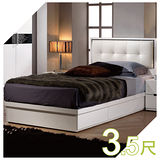 【YUDA】現代 波爾卡 3.5尺 單面抽屜 抽屜式床底 標準單人床架/床底/床檯 J6M 129-2(不包含床片)