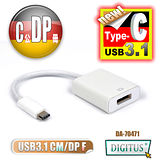 曜兆DIGITUS USB Type-C(公) 轉 DP (母)互轉線-15公分