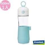 Glasslock玻璃運動水壺500ml一入 - 天使藍(IJ937)