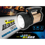 【KINYO】大金剛充電式LED強光探照燈(LED-307)