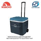 ★五日鮮新款★IgLoo MAXCOLD系列五日鮮52QT拉桿冰桶34067/城市綠洲專賣(美國製造、保冷、保鮮、五天)