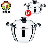【鵝頭牌】9公升鍋蓋兩用全能料理鍋+鍋蓋兩用蘋果鍋 (CI-3063+CI-2604)