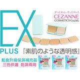 日本 CEZANNE EX PLUS 藍盒升級保濕補充蕊