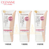 日本 CEZANNE 清透明亮粉底乳 30g