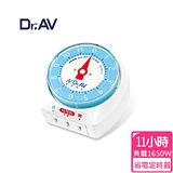 【Dr.AV】TM-567A 省電定時器(11小時制)
