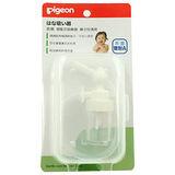 【貝親】Pigeon貝親吸鼻器(日本製造)