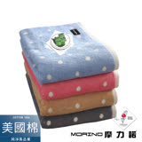 【MORINO摩力諾】美國棉圓點浴巾