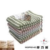 【MORINO摩力諾】咖啡紗X有機棉橫紋方巾