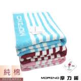 【MORINO摩力諾】五星飯店級色紗彩條浴巾