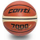 CONTI 7000系列 7號/6號超細纖維PU16片專利貼皮籃球 B7000PRO-7-TY