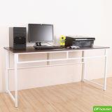 《DFhouse》蘭斯特160公分多功能工作桌*兩色可選*