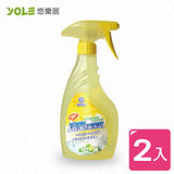 【YOLE悠樂居】浴室全效清潔劑#1035014(2入)