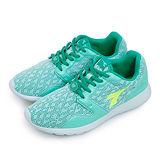 【女】DIADORA 時尚休閒慢跑鞋 潮流運動系列 水藍綠 3066