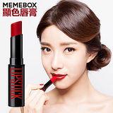 韓國 MEMEBOX 顯色唇膏 4.5g 韓妝女王PONY