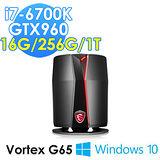【msi微星】Vortex G65 6QD-023TW i7-6700K GTX960 WIN10(電競桌機)