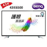 BenQ 43吋低藍光護眼LED液晶顯示器+視訊盒(43IE6500)送Ardi手機藍芽遙控器(RM10)