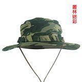 Mountain 山行戰術圓頂美軍叢林迷彩帽圓邊帽(附國旗徽章插槽設計)Multicam圓盤帽CP多地全地形擴邊帽MC-247