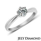 【JELY】永恆承諾0.30克拉H&A八心八箭美鑽戒指