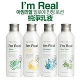 韓國 TONYMOLY I am real 純淨乳液 200ml