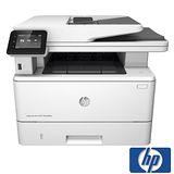 【HP】Color LaserJet Pro MFP M426fdw 黑白雷射多功能印表機