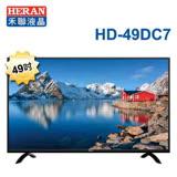【HERAN禾聯】49型 IPS硬板FullHD LED液晶顯示器+視訊盒(HD-49DC7)送基本安裝