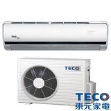 [TECO東元] 8-10坪 高能效一對一變頻分離式冷暖型冷氣(MS-LV50IH/MA-LV50IH)