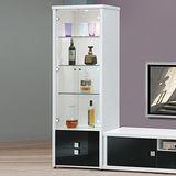 HAPPYHOME 米蘭2.1尺白色展示櫃UZ6-217-2