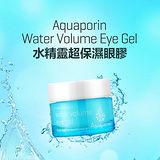 韓國 TONYMOLY 水精靈超保濕眼膠 25ml