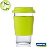 Glasslock馬卡龍強化玻璃環保隨手杯380ml一入(蘋果綠)