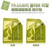 innisfree 橄欖油超保濕化妝水/乳液(旅行包) 10ml