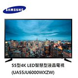 Samsung三星 55吋4K Smart UHD LED液晶電視 UA55JU6000WXZW (公司貨)