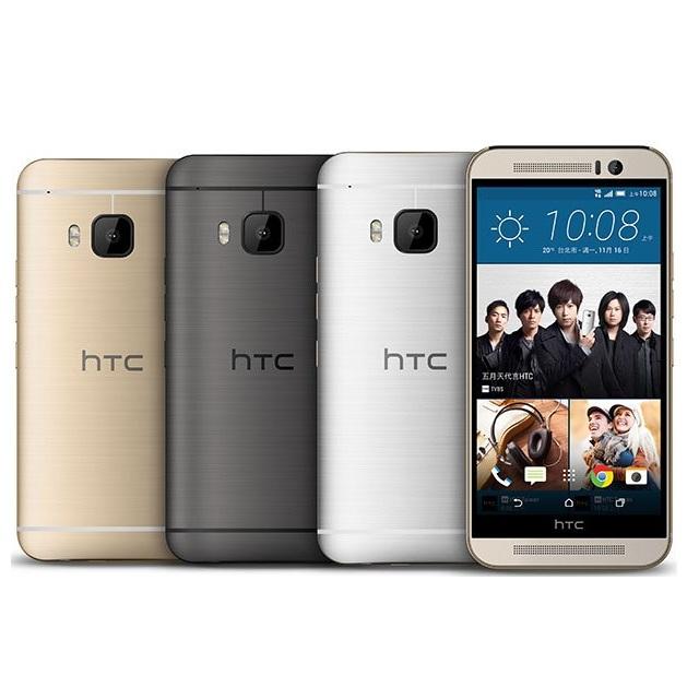 HTC One M9s 5吋八核心光學防手震智慧機