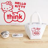Hello kitty × thinkbaby 聯名餐具組