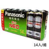 國際牌 黑錳乾電池4號 14入/組