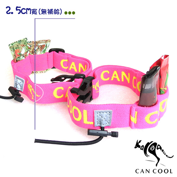 CAN COOL敢酷 25mm寬 運動號碼帶(4補給)(桃黃) C160323004