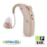 元健大和助聽器(未滅菌 天籟充電式助聽器(耳掛式) UP-64K