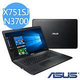 ASUS 華碩 X751SJ N3700 17.3吋 4G記憶體 500G硬碟 W10 NV920 1G獨顯效能大世界筆電(黑)