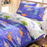 義大利Fancy Belle《恐龍世界》雙人四件式防蹣抗菌舖棉兩用被床包組