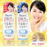 蜜妮 Biore 保濕玻尿酸(含膠原蛋白)化妝水 輕盈/潤澤 180ml