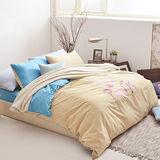 Neutral / Color 色階刺繡-左岸繪本(卡其) 雙人加大四件式被套床包組