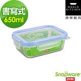 (任選) Snapware 康寧密扣 Eco Clean 耐熱玻璃保鮮盒-長方型 650ml