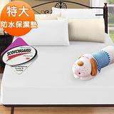 J-bedtime【時尚白】3M吸濕排汗X防水透氣網眼布特大床包式保潔墊