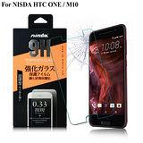 NISDA HTC 10 / M10 鋼化 9H 0.33mm玻璃螢幕貼