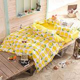 RODERLY-檸檬蘇打-水果調酒-雙人四件式被套床包組