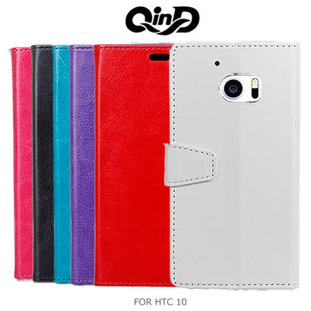 QinD 勤大 HTC 10 / HTC 10 Lifestyle 水晶帶扣插卡皮套 -friDay購物 x GoHappy