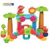 美國 B.Toys 感統玩具 Battat系列-鬃毛積木 叢林冒險 (58pcs)