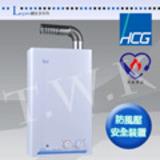 【全新福利品】和成牌 強制排氣節能瓦斯熱水器 GH585(桶裝)